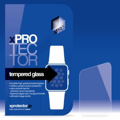 Xprotector Tempered Glass 0.33 kijelzővédő Samsung Watch 46mm (SM-R800NZ) készülékhez
