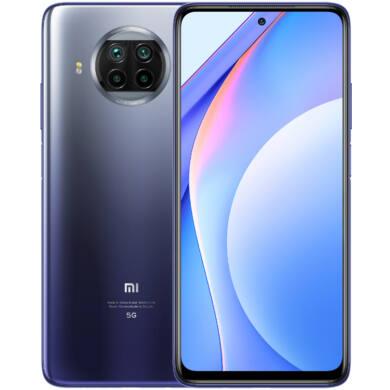 Xiaomi Mi 10T Lite 5G 6GB 128GB Dual SIM, kék, Kártyafüggetlen, 1 év garancia