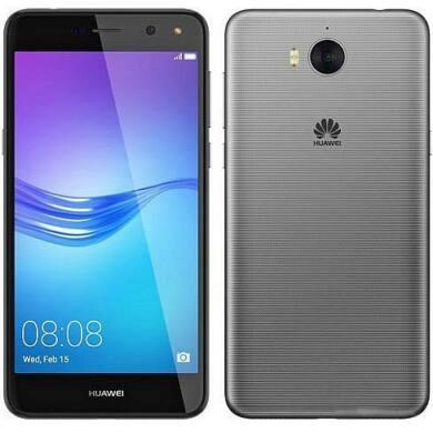 Huawei Y6 2017 16GB Dual SIM, szürke, Kártyafüggetlen,2 év  Gyártói garancia