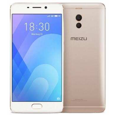 Meizu M6 Note 32GB Dual SIM (B20), arany, Kártyafüggetlen, 1 év teljes körű garancia