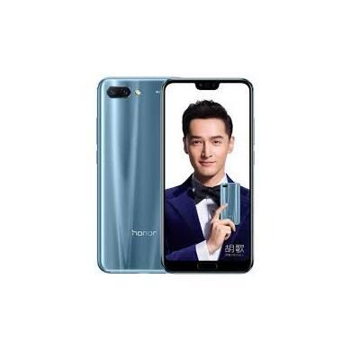 Honor 10 64GB Dual SIM, szürke, Kártyafüggetlen, 2 év Gyártói garancia