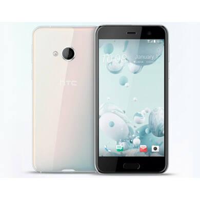 HTC U Ultra 64 GB, fehér, kártyafüggetlen, 1 év gyártói garancia