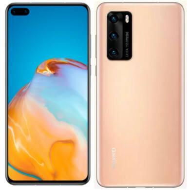 Huawei P40 128GB  Dual SIM, arany, Kártyafüggetlen, 2 év Gyártói garancia