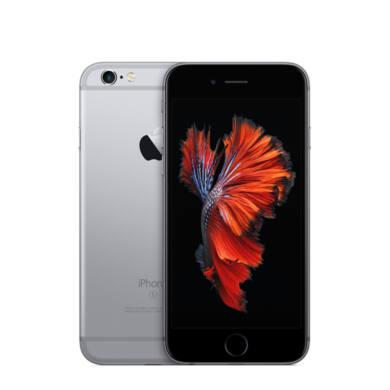 Apple iPhone 6S 128GB asztroszürke, Kártyafüggetlen, 1 év Gyártói garancia