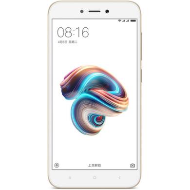 Xiaomi Redmi 5A 2GB 16GB Dual SIM (B20), arany, Kártyafüggetlen, 1 év teljes körű garancia